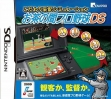 logo Emulators Kodawari Saihai Simulation : Ocha no Ma Pro Yakyuu (Clone)